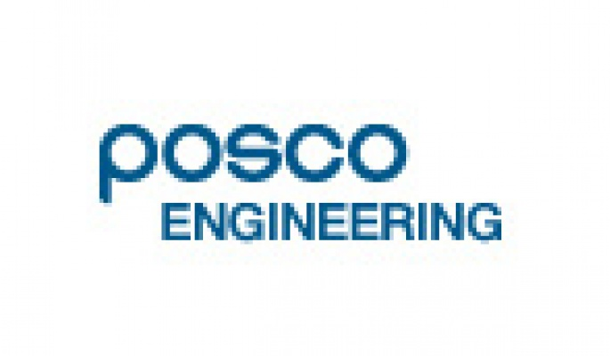 INGENIERÍA, PROCURA Y CONSTRUCCIÓNDAEWOO ENGINEERING reborns into